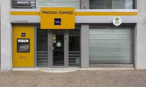 Κοροναϊός Ελλάδα: Αυτή είναι η 40χρονη που νοσεί στην Αθήνα – Υπάλληλος της Τράπεζας Πειραιώς