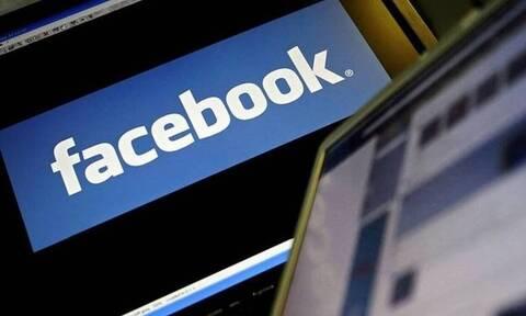 Ο κοροναϊός «χτυπά» και το Facebook – Δείτε τι συνέβη (pics)