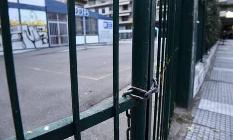 Κοροναϊός: Αυτά είναι τα σχολεία που κλείνουν στην Αθήνα