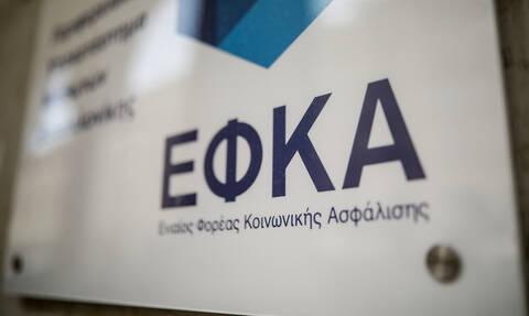 e-ΕΦΚΑ: Σε λειτουργία n διαδικτυακή πλατφόρμα για την επιλογή ασφαλιστικής κατηγορίας