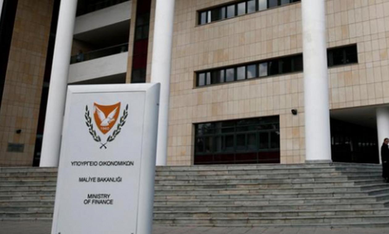 Τέλος το ΔΝΤ για την Κύπρο - Πρόωρη εξόφληση του δανείου