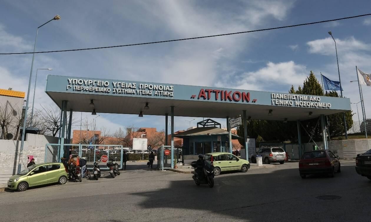 Κοροναϊός: Τα αποτελέσματα για το παιδί της 40χρονης που νοσηλεύεται στο «Αττικόν»