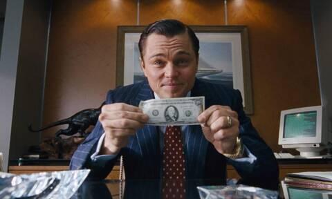 Εσένα πώς σου αρέσει να ξοδεύεις τα λεφτά σου;