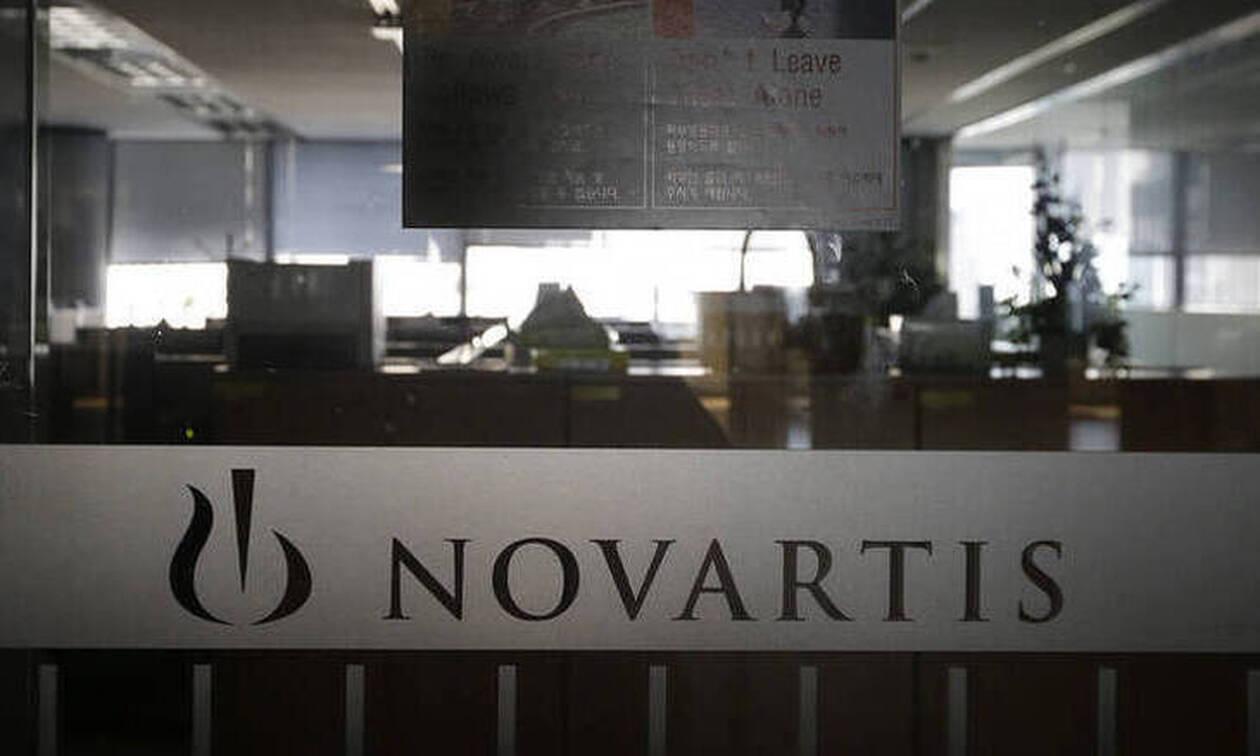 Υπόθεση Novartis: Προκαταρκτική εξέταση για το θέμα των απόρρητων εγγράφων του FBI