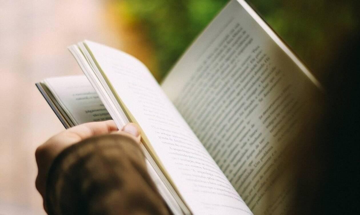 Κοροναϊός: «Βόμβα» - Μυθιστόρημα του 1981 είχε προβλέψει το θανατηφόρο ιό