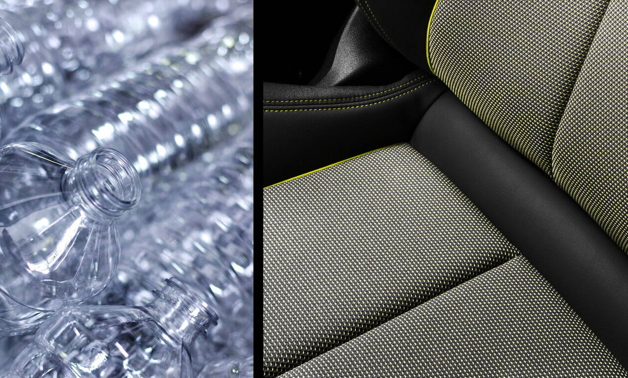 Το καινούργιο Audi A3 θα έχει καθίσματα με επενδύσεις κατασκευασμένες από πλαστικά μπουκάλια