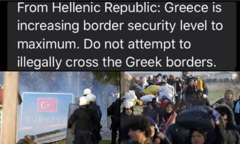Έβρος - Τα SMS των ελληνικών Αρχών: «Κανείς δε μπορεί να περάσει τα σύνορα»