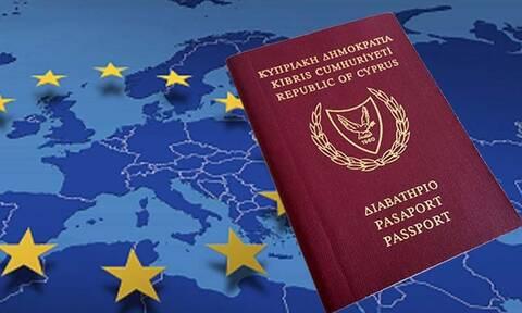 Кипр решил отозвать «золотые паспорта» еще у трех человек
