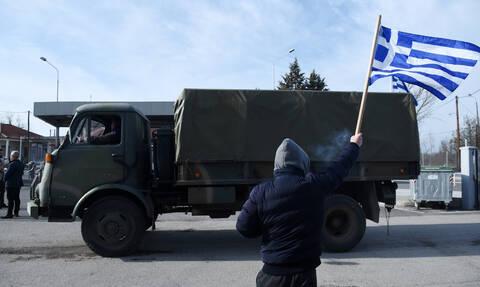 #IStandWithGreece: Όλοι στο πλευρό της Ελλάδας – Τα συγκινητικά μηνύματα από όλο τον κόσμο
