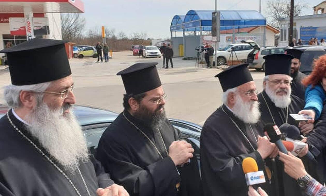 Έβρος: Στο φυλάκιο στις Καστανιές οι τέσσερις Μητροπολίτες Θράκης