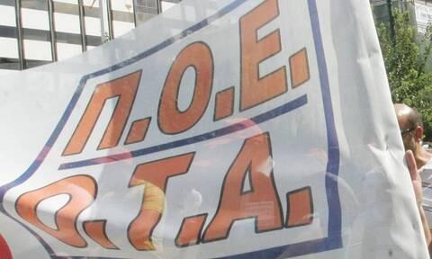 ΠΟΕ-ΟΤΑ: Στάση εργασίας και συγκέντρωση την Πέμπτη ενάντια στο νομοσχέδιο του υπουργείου Εσωτερικών