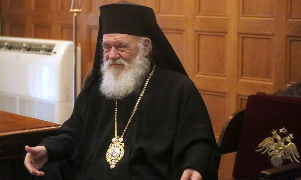 Έβρος: Στα σύνορα μεταβαίνει ο Αρχιεπίσκοπος Ιερώνυμος