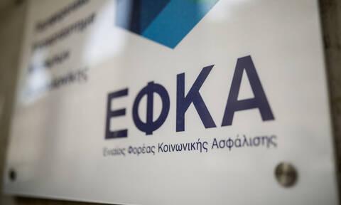 ΕΦΚΑ: Αυτές είναι οι νέες εισφορές ελεύθερων επαγγελματιών, αυτοαπασχολούμενων, αγροτών