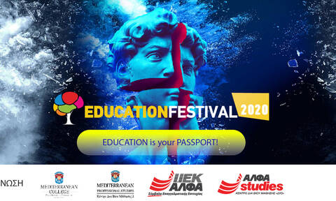IEK AΛΦΑ & Mediterranean College διοργανώνουν το 12o Εducation Festival