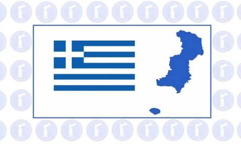 Έβρος: Αναβολή των τοπικών πρωταθλημάτων ποδοσφαίρου λόγω της έντασης στα σύνορα