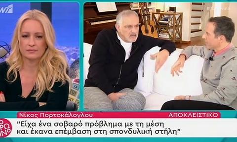 Νίκος Πορτοκάλογλου: Το σοκ όταν έμαθε ότι πέθανε ο Μαχαιρίτσας (video)