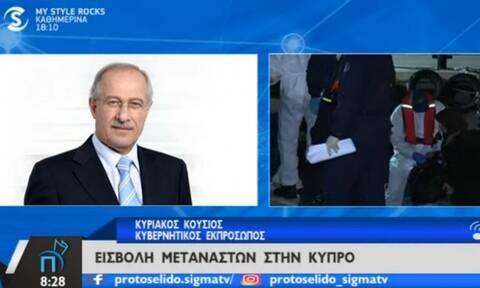 Кипр обеспокоен ситуацией на греко-турецкой границе