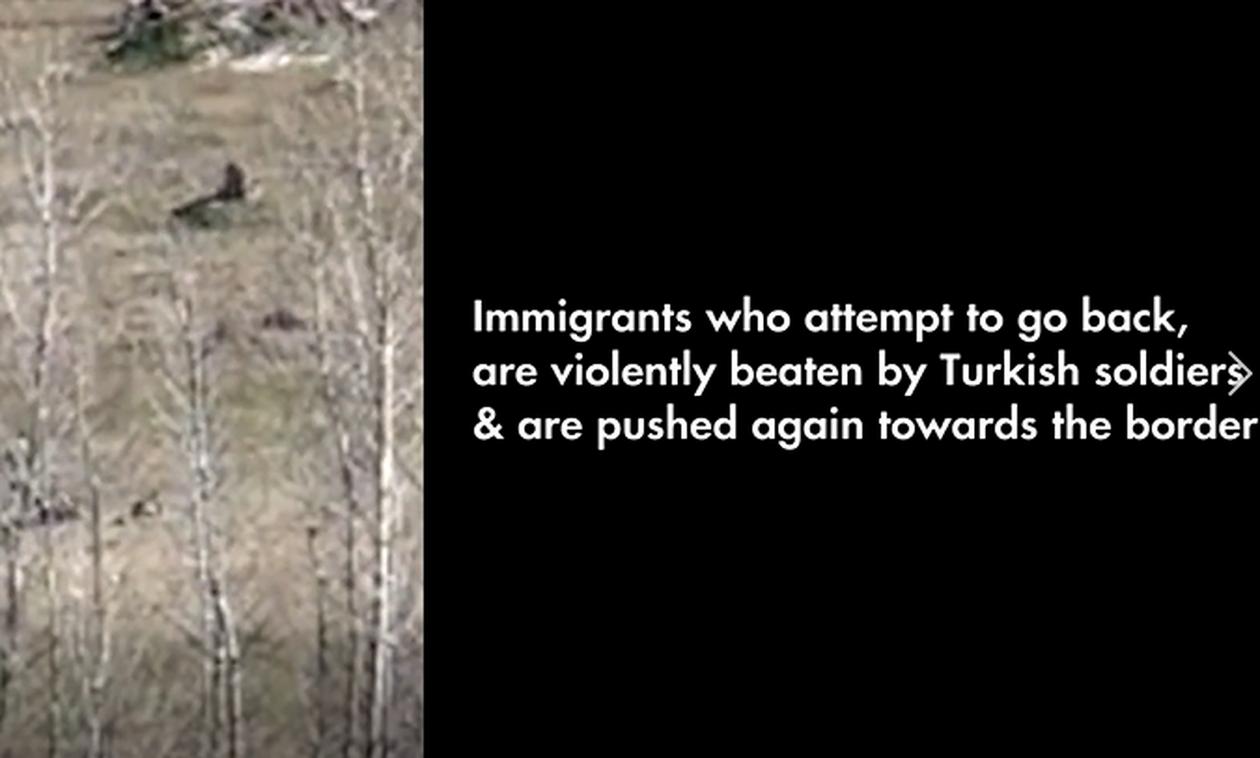 Βίντεο ντοκουμέντο: Τούρκοι στρατιωτικοί ξυλοκοπούν μετανάστες στον Έβρο για να μη γυρίσουν Τουρκία
