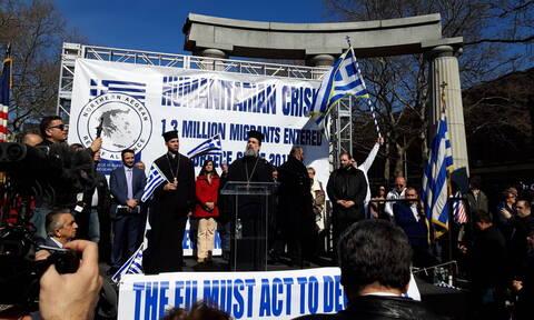 Μεταναστευτικό: Συλλαλητήριο στη Νέα Υόρκη κατά της παραβίασης των ελληνικών συνόρων (pics+vids)
