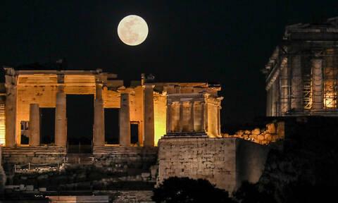 Υπερπανσέληνος 2020: Αυτή την ώρα θα είναι ορατή στην Ελλάδα