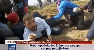 Έβρος: Κωμωδία! Οι Τούρκοι σκηνοθετούν ελληνικούς πυροβολισμούς και οι μετανάστες χασκογελούν