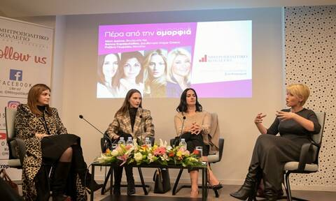 Debate για την Ημέρα της Γυναίκας στο Μητροπολιτικό Κολλέγιο