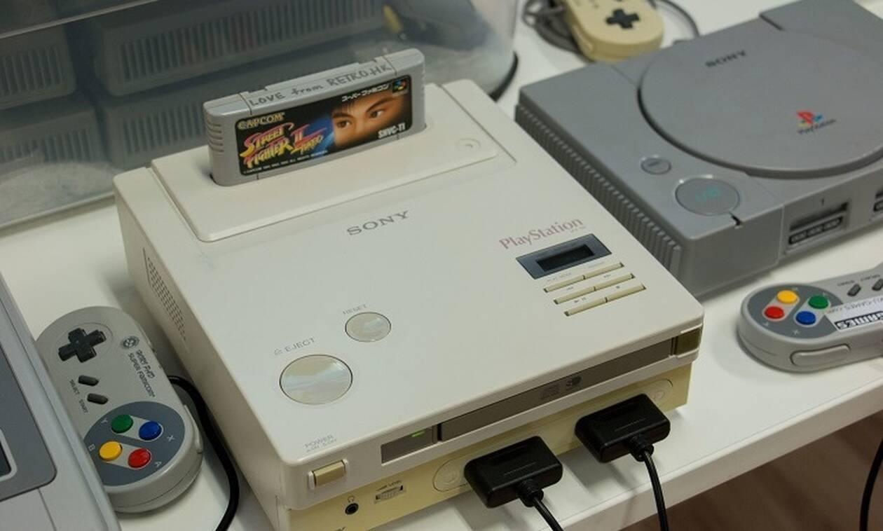 Πούλησαν σε δημοπρασία το πρώτο PlayStation που βγήκε - Δεν φαντάζεστε πόσα πήραν (pics+vid)