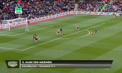 Premier League: Τα πέντε καλύτερα γκολ της αγωνιστικής (video)