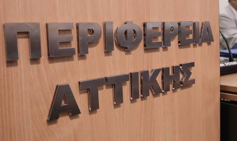Κοροναϊός στην Ελλάδα: Αυστηρά μέτρα προστασίας στους χώρους εργασίας της Περιφέρειας Αττικής