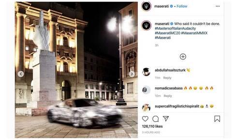 Οι Ιταλοί τρελάθηκαν από την καραντίνα - Απόδειξη οι teaser φωτογραφίες της Maserati MC20