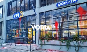 Θεσσαλονίκη: Επίθεση στο ραδιόφωνο της ΕΡΤ 3 (pics)