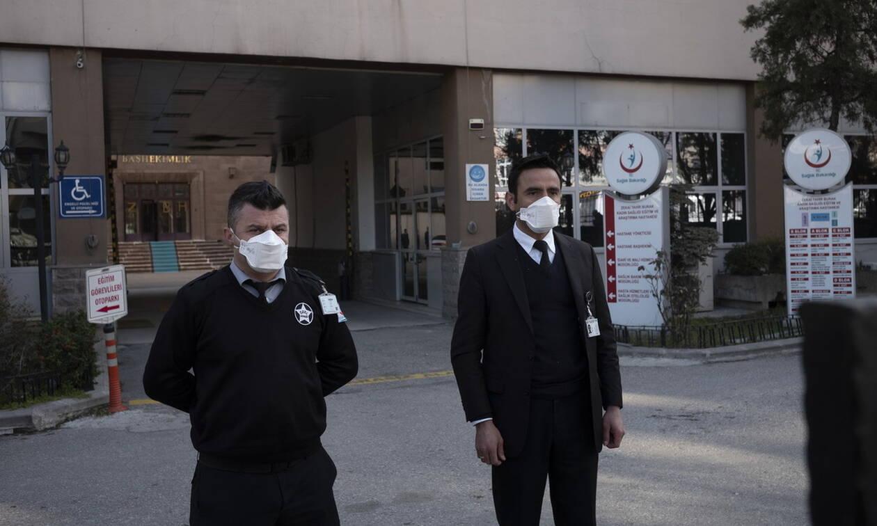 Κοροναϊός: Έφτασε και στην Τουρκία ο COVID-19 - Ανακοινώθηκε το πρώτο κρούσμα