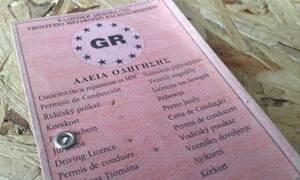 Κοροναϊός: «Φρένο» στα νέα διπλώματα οδήγησης - Αναστέλλονται όλες οι εξετάσεις