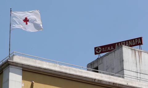 Κορoναϊός: Καραντίνα στο «Αλεξάνδρα» - 70χρονος πήγε για εξετάσεις και βγήκε θετικός