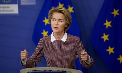 Στην Ελλάδα την Πέμπτη η Πρόεδρος της Κομισιόν Ούρσουλα φον Ντερ Λάιεν