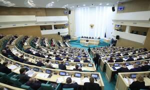 Совфед одобрил закон об изменениях в Конституции России