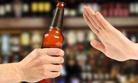 Σκέφτεσαι να κόψεις το αλκοόλ; Δες τι θα πάθεις