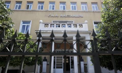 Κοροναϊός στην Ελλάδα: Τι συνέβη στο νοσοκομείο «Αλεξάνδρα»