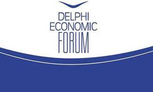 Τον Ιούνιο θα πραγματοποιηθεί το 5ο Οικονομικό Φόρουμ Δελφών