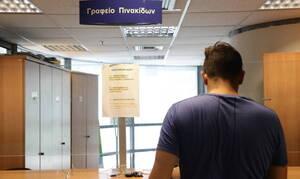 Κοροναϊός: Άδεια ειδικού σκοπού και επιδόματα - Αυτή είναι η ΠΝΠ