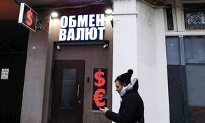 Курс евро превысил 84 рубля впервые с февраля 2016 года