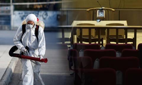 Κοροναϊός: Στον εισαγγελέα όσοι παραβιάζουν τα μέτρα εξάπλωσης του ιού – Τι λέει ο Άρειος Πάγος