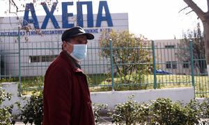 Κοροναϊός στην Ελλάδα: Δες ΕΔΩ πού μπορείς να κάνεις το τεστ
