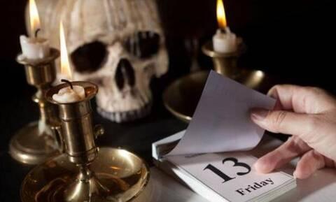 Παρασκευή και 13: Αλήθειες και μύθοι