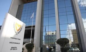 На Кипре число заразившихся коронавирусом достигло 14 человек