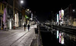 Κορονοϊός: Συγκλονίζουν οι οπαδοί της Νάπολι - Δείτε τι έκαναν για να δώσουν κουράγιο