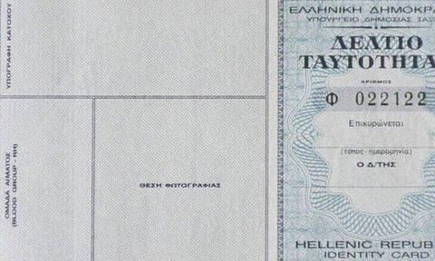 Κορονοϊός: Με ραντεβού η έκδοση ταυτοτήτων και διαβατηρίων