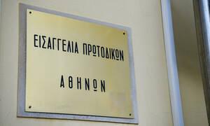 Θετικός στον κορονοϊό υπάλληλος στην Εισαγγελία Πρωτόδικων Αθηνών