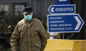 Κορονοϊός Ελλάδα: Και τέταρτος νεκρός από τον ιό στη χώρα μας