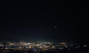Σάλος στην Καλαμάτα με UFO - Ανάστατοι οι κάτοικοι (video)